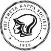 Phi Theta Kappa Meeting Schedule